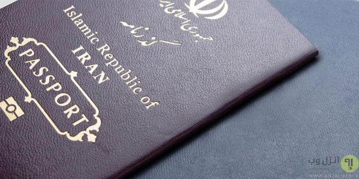 آموزش کامل پیگیری پاسپورت یا گذرنامه با کد، اینترنتی، اس ام اس و کد ملی