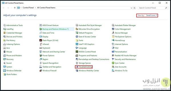 خطایاب ویندوز برای رفع مشکل SD card