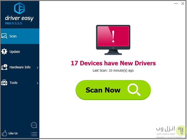 نرم افزار drive easy برای آپدیت درایور ویندوز
