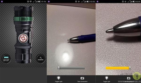 بررسی نرم افزار Flashlight + Magnifier در انزل وب