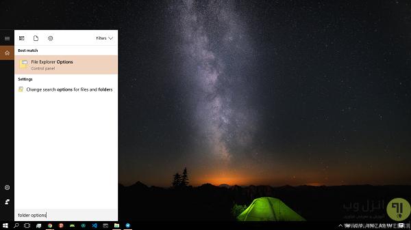 رفع مشکل باز شدن پنجره جدید در ویندوز