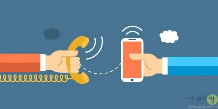 آموزش و کد فعال کردن یا لغو دایورت خط ایرنسل ، همراه اول ، رایتل و تلفن ثابت
