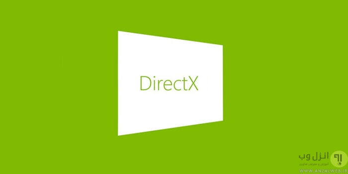 آموزش دانلود، محل پوشه و نصب Directx در ویندوز 10، 8 و 7