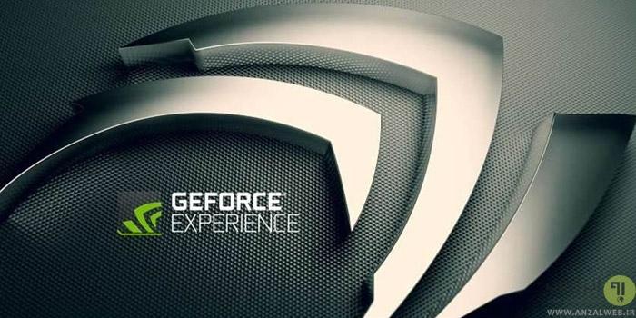 5 روش رفع مشکل وصل نشدن و کار نکردن برنامه Nvidia GeForce Experience