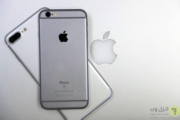 تشخیص اصل بودن گوشی اپل 7