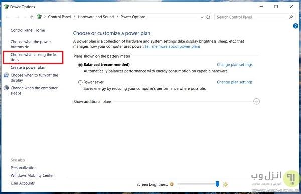 نحوه تنظیم خاموش نشدن لپ تاپ بعد از بستن درب در ویندوز 10، 8 و 7