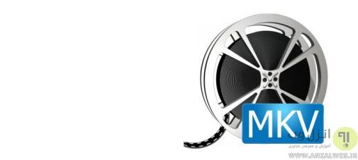 نکات ساده برای جلوگیری از خراب شدن فیلم های MKV