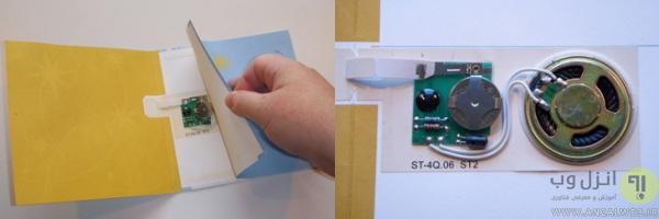 آموزش ساخت کارت پستال موزیکال در خانه