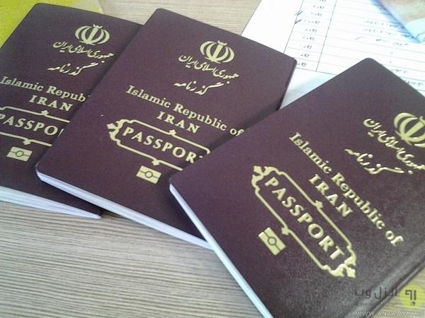 آموزش کار با سامانه رهگیری صدور گذرنامه یا پاسپورت