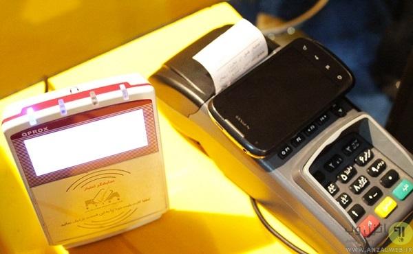دستگاه pos مجهز به NFC در ایران