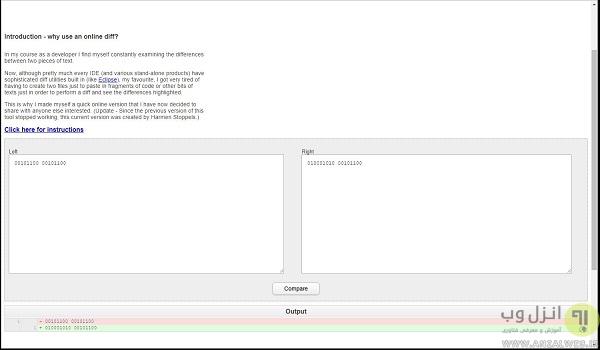 استفاده از QuickDiff برای مقایسه دو متن txt