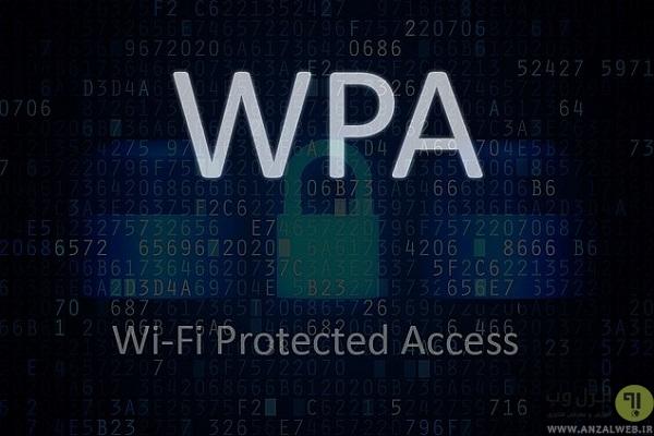 ایمن شده با WPA به چه معناست؟