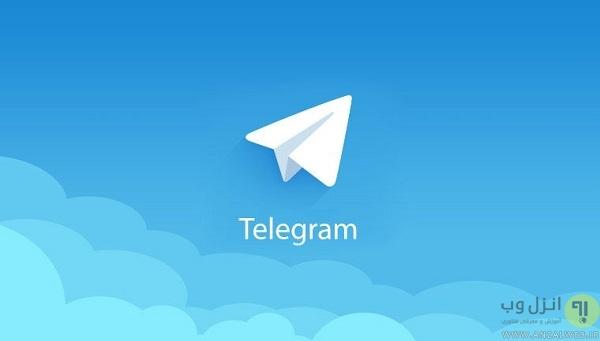 افزایش سرعت دانلود تلگرام دسکتاپ و اندروید بعد از رفع فیلتر