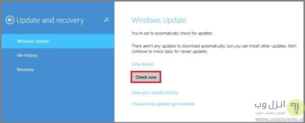 بررسی آپدیت ویندوز 8.1 و DirectX