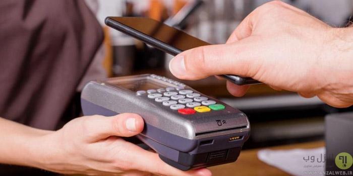 NFC گوشی چیست؟ معرفی کاربرد NFC در ایران و گوشی هایی که NFC دارند