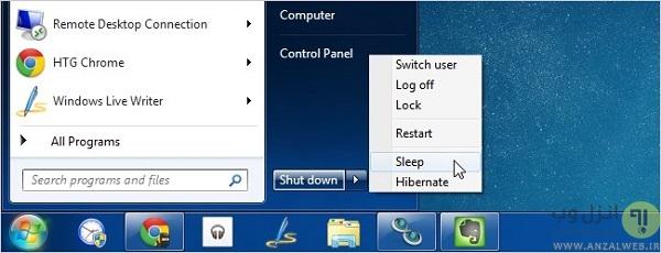 استفاده از sleep ویندوز برای باز ماندن نرم افزار های در حال اجرا