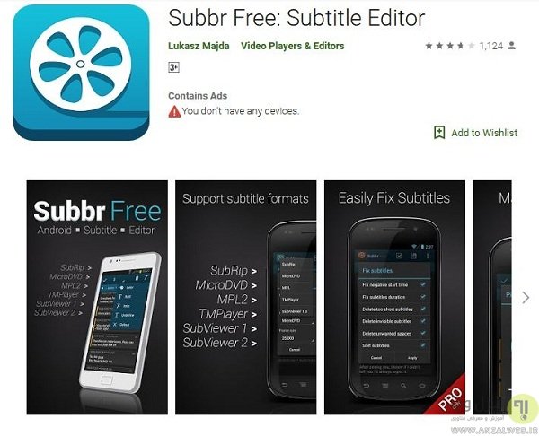 برنامه دستکاری و ویرایش زیرنویس اندروید Subbr Free