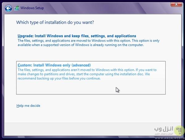 پارتیشن بندی موقع نصب ویندوز 10، 8 و 7