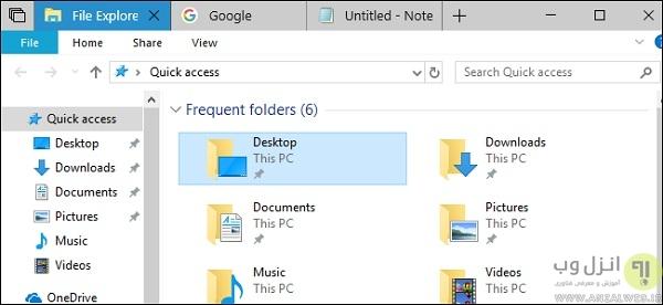 معرفی قابلیت جدید Sets ویندوز 10