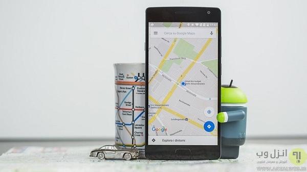 روش های تقویت سیگنال و افزایش سرعت GPS یا جی پی اس اندروید و آیفون اپل