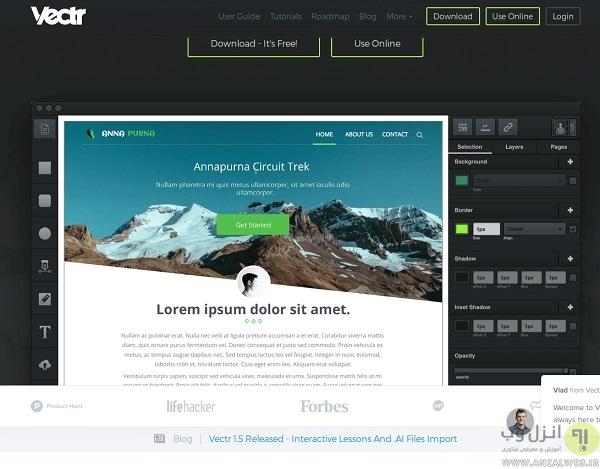 ویرایش و ساخت SVG آنلاین در سایت Vectr