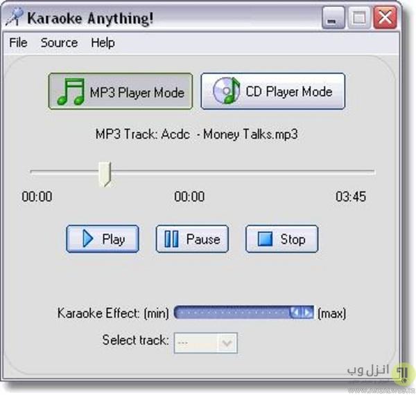 آموزش حذف صدای خواننده با karaoke