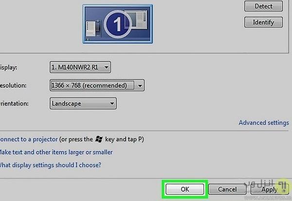 حل مشکل باز شدن پنجره های ویندوز خارج از کادر مانیتور