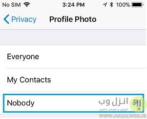 دیده نشدن عکس پروفایل در واتساپ
