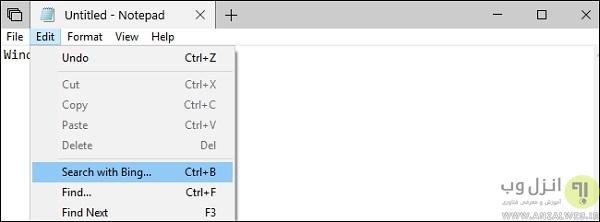 با استفاده از نوت پد ویندوز 10 در وتور جستجوی بینگ سرچ کنید
