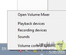 جدا کردن صدای خواننده از آهنگ در ویندوز