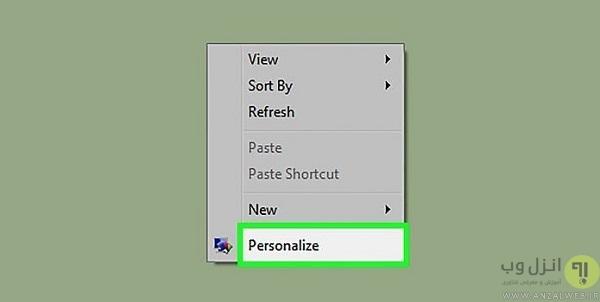 مشکل تنظیم نبودن اندازه صفحه دسکتاپ با صفحه مانیتور