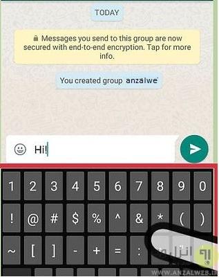 آموزش پیام دادن در گروه واتساپ