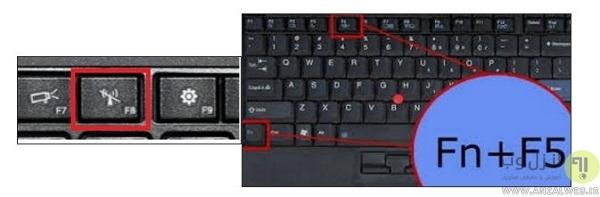 بررسی نصب بودن یا نبودن بلوتوث در ویندوز