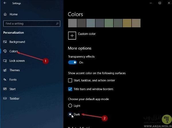روش اضافه کردن رنگ مشکی به ویندوز اکسپلور ویندوز 10