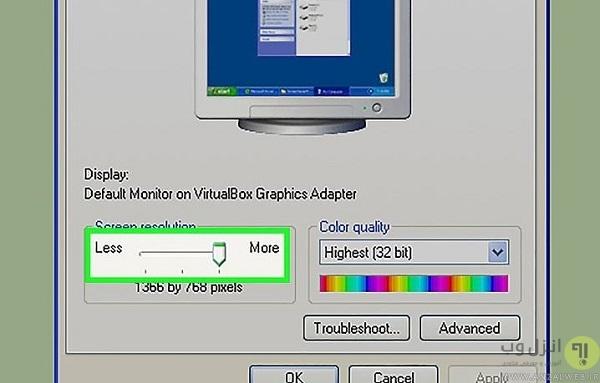 حل مشکل بزرگ شدن صفحه دسکتاپ در ویندوز XP