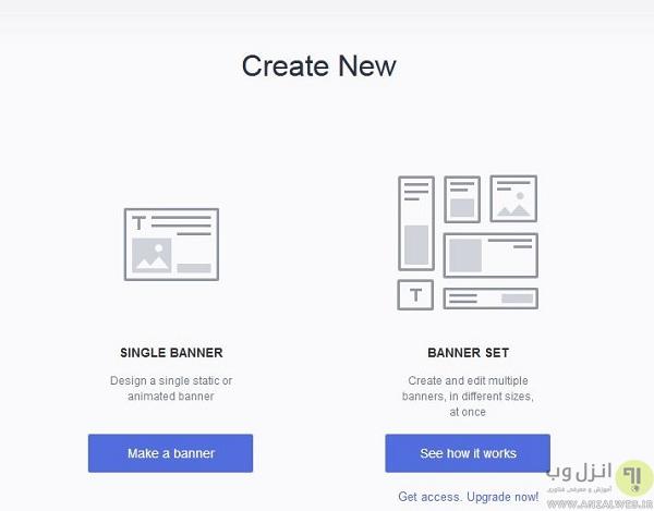 ساخت بنر متحرک آنلاین