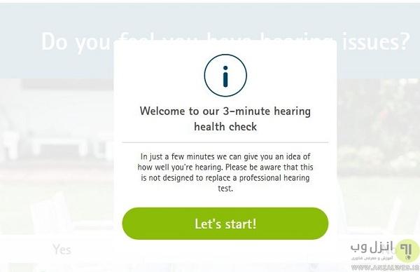 سرویس آنلاین تست شنوایی