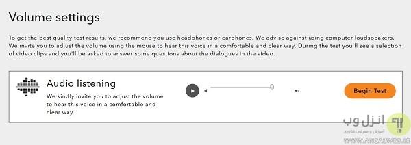 تست آنلاین شنوایی گوش