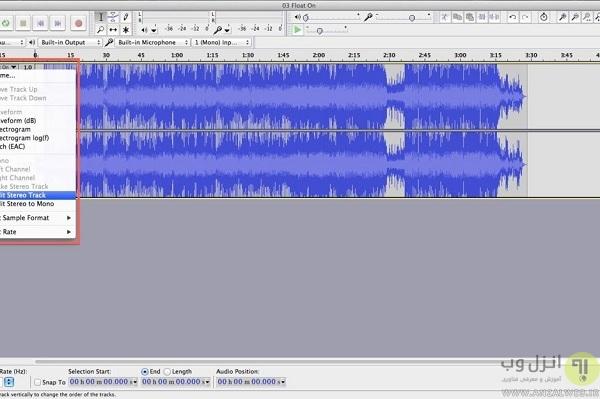آموزش حذف صدای خواننده از آهنگ با نرم افزار Audacity