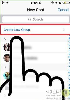 ایجاد گروه در واتس اپ آیفون