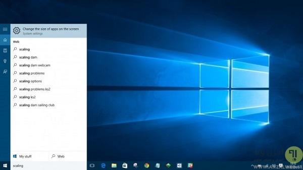 تغییر سایز صفحه دسکتاپ ویندوز 10