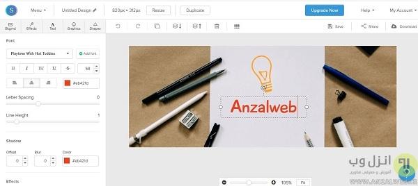طراحی بنر گرافیکی در snappa