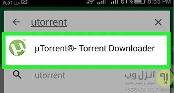 آموزش نصب و دانلود uTorrent Pro یا uTorrent