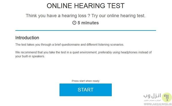 نحوه انجام تست شنوایی سنجی به صورت آنلاین