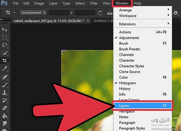تغییر زاویه عکس در فتوشاپ