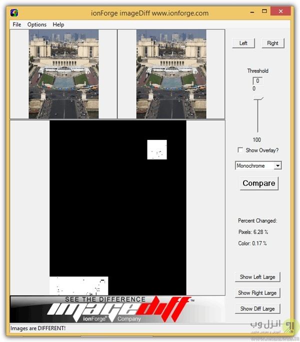 معرفی برنامه imageDiff برای پیدا کردن تفاوت دو عکس
