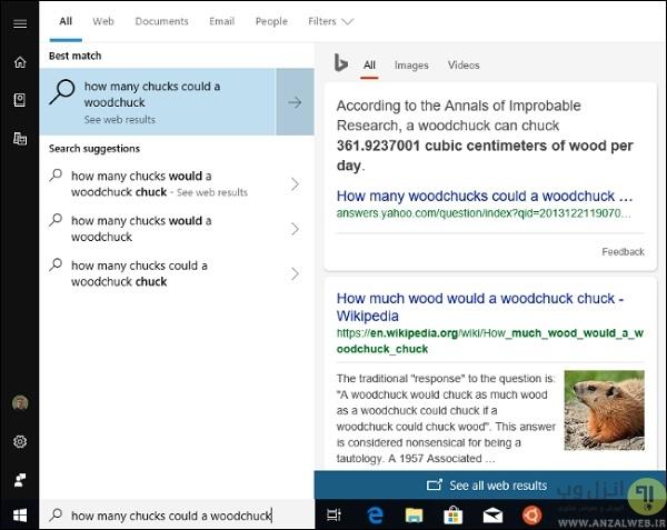 پیش نمایش جستجو در منوی Start ویندوز 10