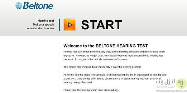چگونگی تست شنوایی سنجی