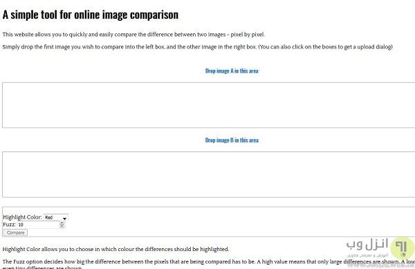 پیدا کردن سریع تفاوت دو عکس در سایت Online Image comparison