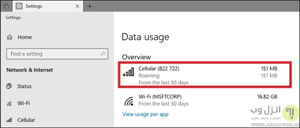 بهبود درایور Network Adapter ویندوز 10